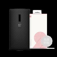一加手机2个性保护套装(芳纶纤维)