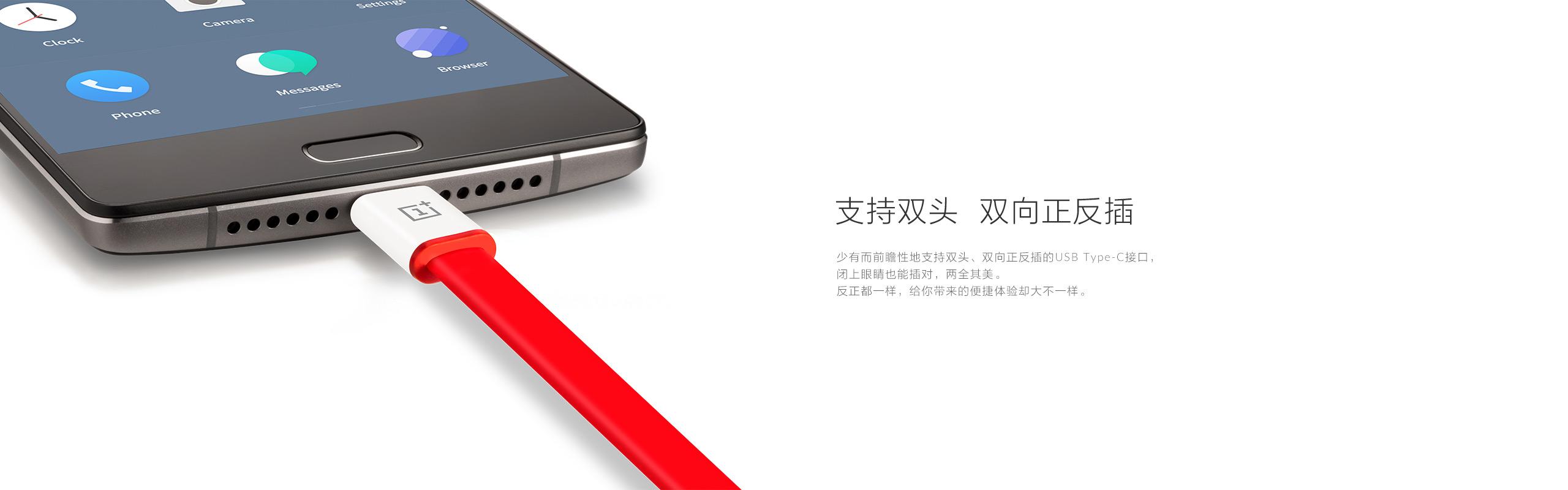 一加手机2 USB Type-C数据扁线1.0m10