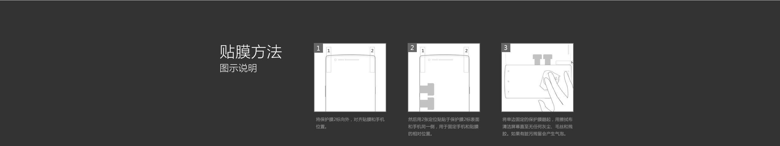 一加手机2钢化玻璃保护膜15
