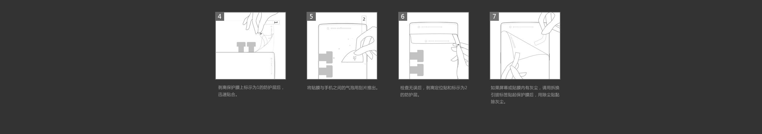 一加手机2钢化玻璃保护膜16