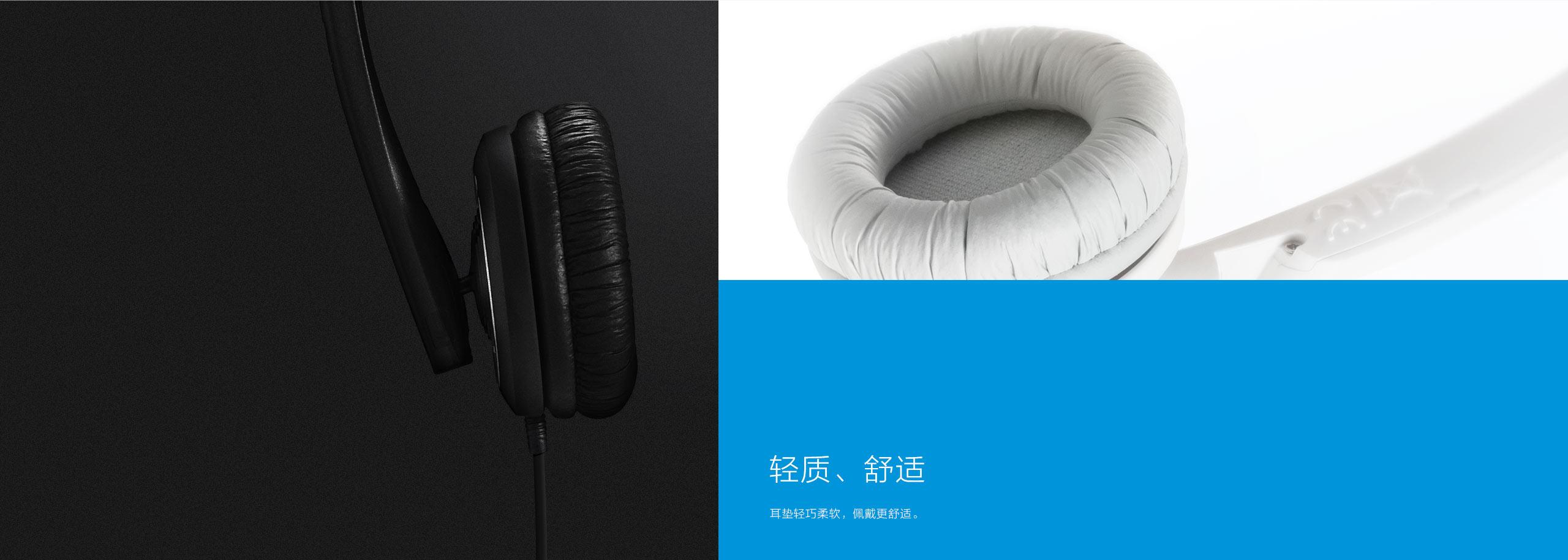 森海塞尔PX 200-II黑色10