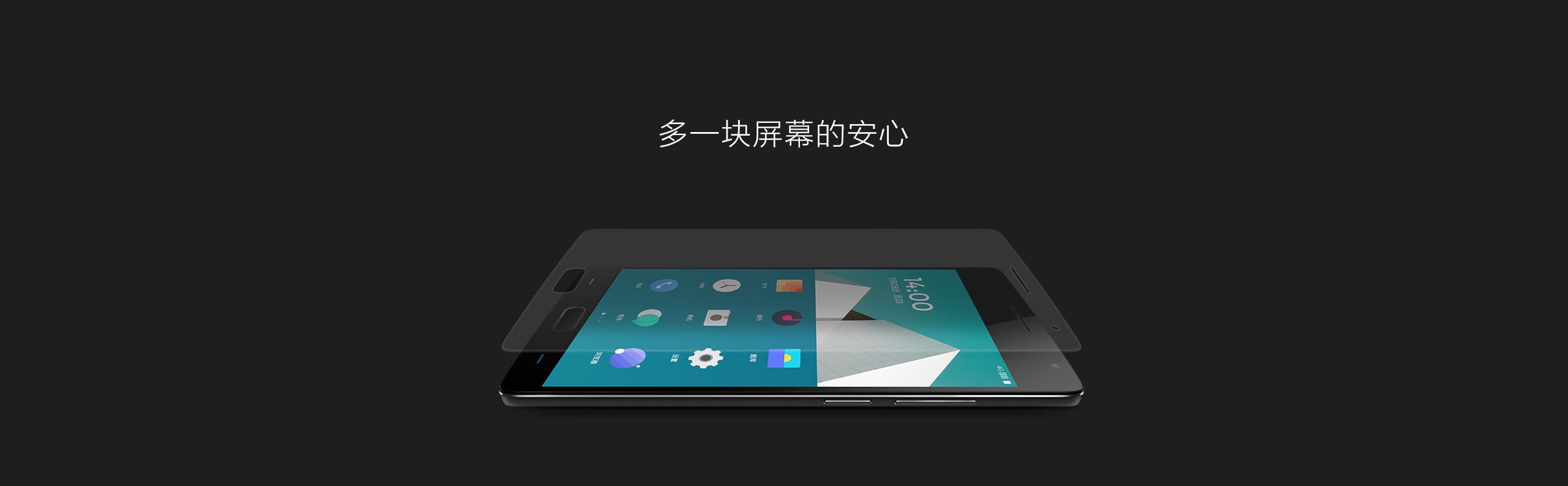 一加手机2钢化玻璃保护膜6