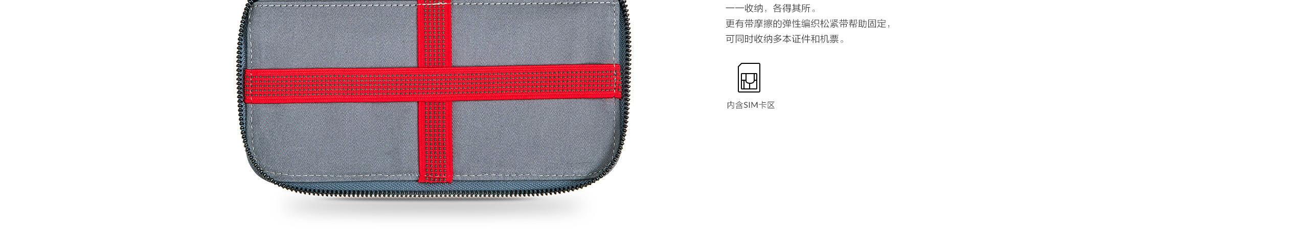 一加旅行证件包(蓝灰色)14