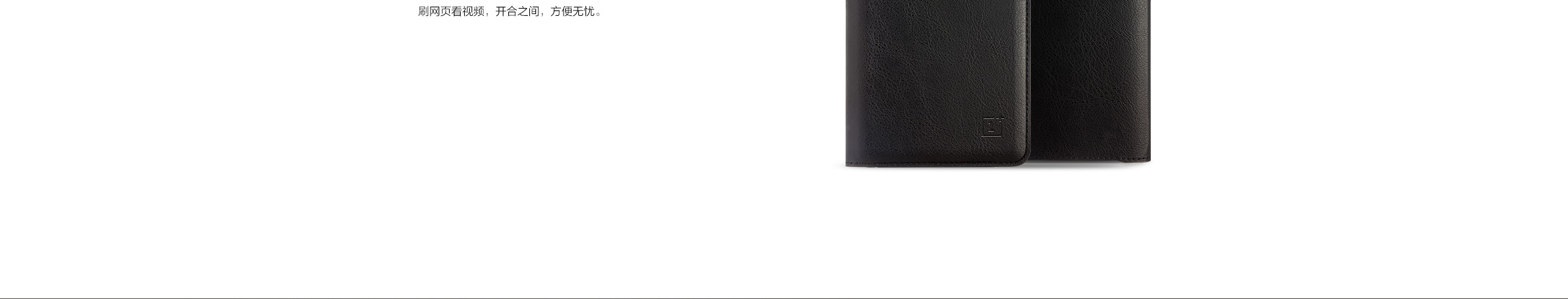 一加手机3保护套(黑色)16
