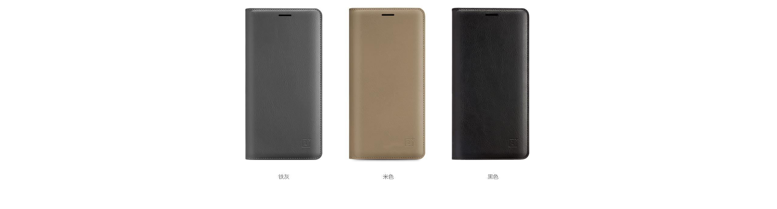 一加手机3保护套(黑色)28