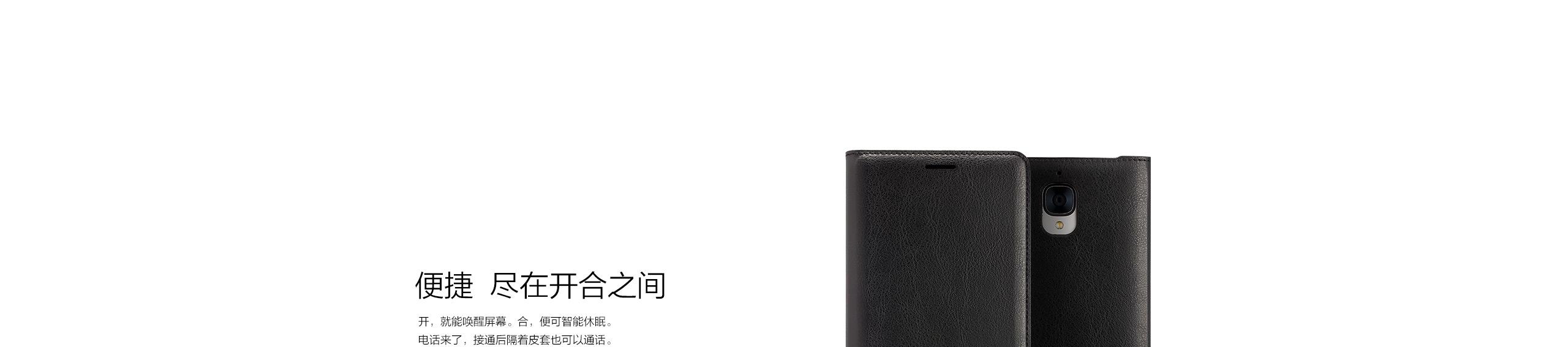 一加手机3保护套(黑色)15