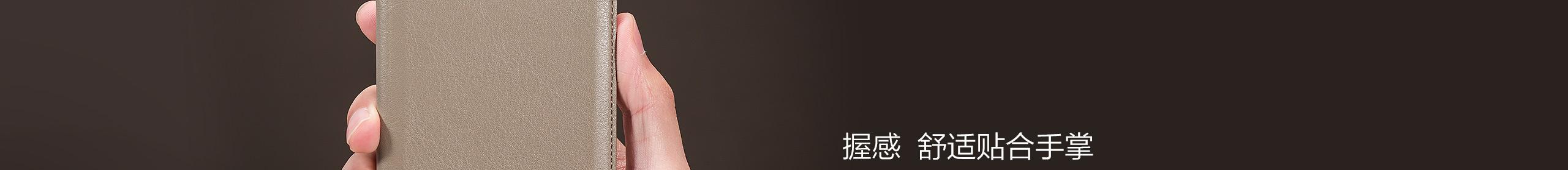 一加手机3保护套(黑色)18
