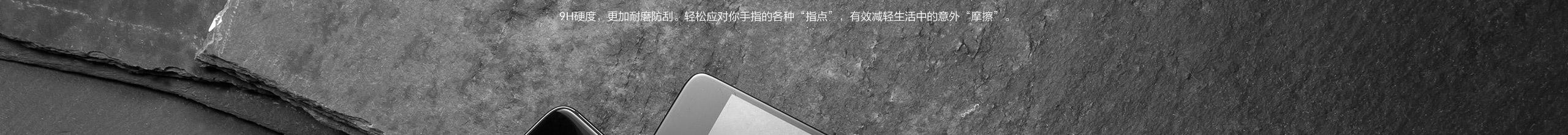 一加手机3钢化3D玻璃保护膜(黑色) 15