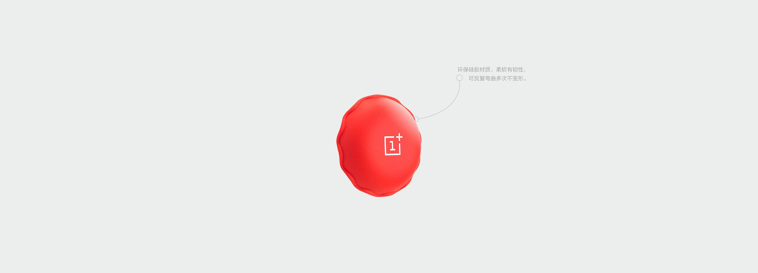 贝壳绕线器红色8