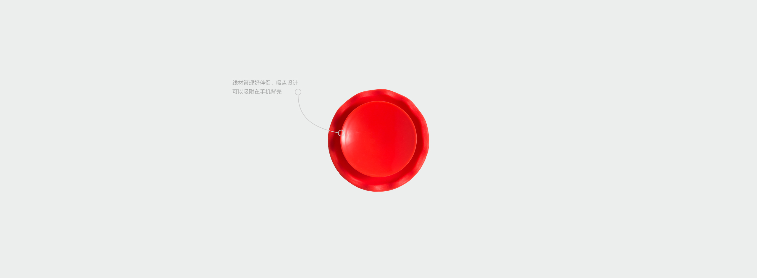 贝壳绕线器红色9